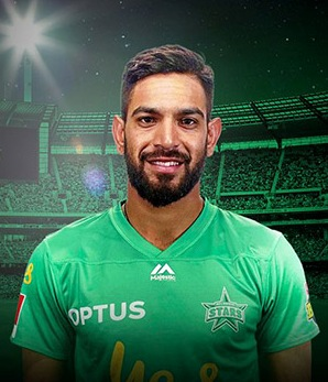 Haris Rauf Profile Photo - Pakistan Cricket Player Haris Rauf Stats Info, ICC Ranking, Records, Wiki, Family along with latest Images and News.