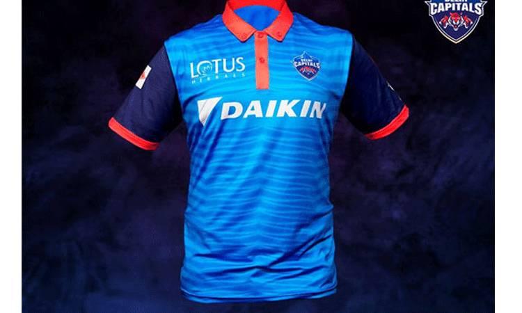 Delhi Capitals team jersey - IPL Cricket Team Delhi Capitals New jersey Picture