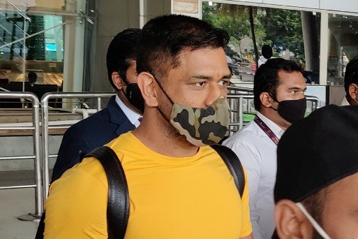 MS Dhoni arrives in Chennai to prepare for IPL 2021